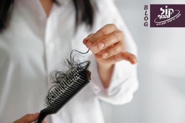 איך להפסיק נשירת שיער?