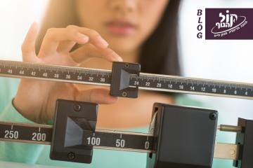 למה כל הדיאטות לא עובדות?