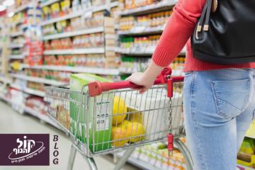 מה לאכול, ממה להמנע, מה לא לרכוש בסופרמרקט