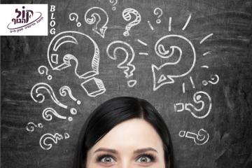 10 השאלות שיגלו מה מצב מערכת העיכול שלך