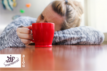 עייפות הבעיה והפתרון